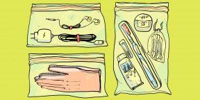 Как упаковать чемодан: лайфхаки от военных