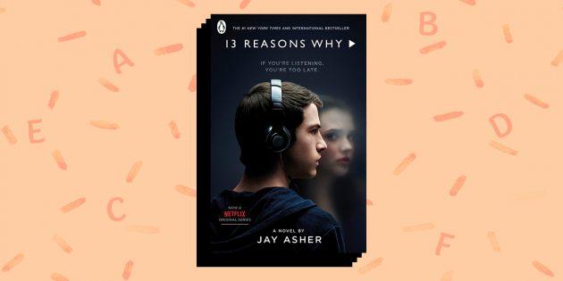 книги на английском языке: «Thirteen Reasons Why», Jay Asher
