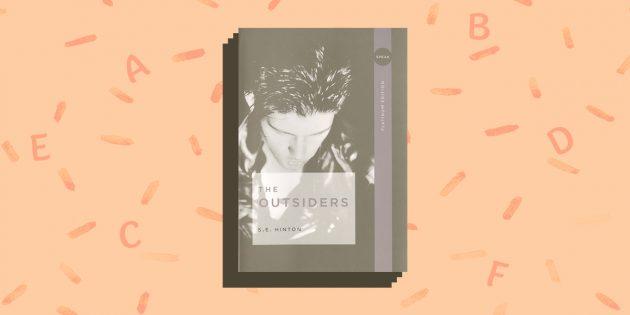 книги на английском языке: «The Outsiders», S. E. Hinton
