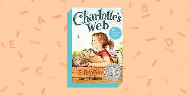 книги на английском языке: «Charlotte's Web», E. B. White
