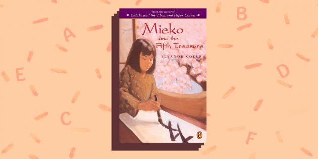 книги на английском языке: «Mieko and the Fifth Treasure», Eleanor Coerr