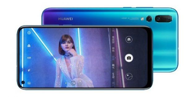 Huawei Nova 4: самый маленький в мире селфи-сенсор