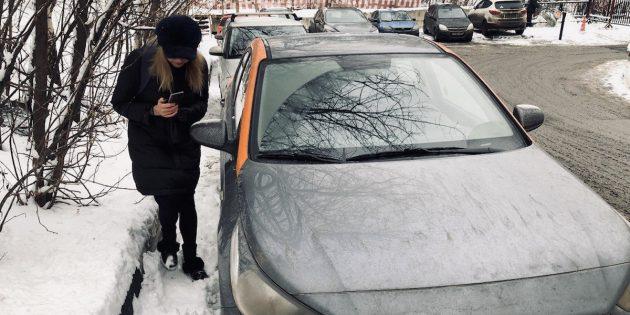 «Делимобиль»: осмотр машины