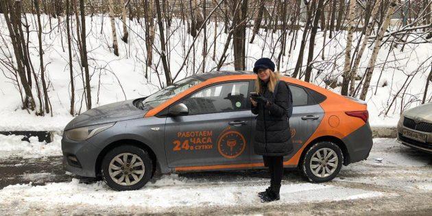 «Делимобиль»: как пользоваться авто