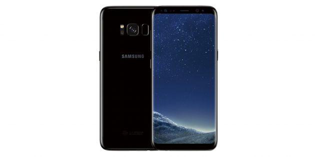 магазин Pandao: Samsung Galaxy S8