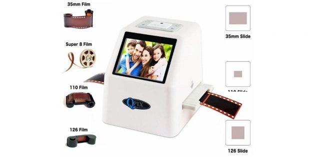 Сканер для фотоплёнок