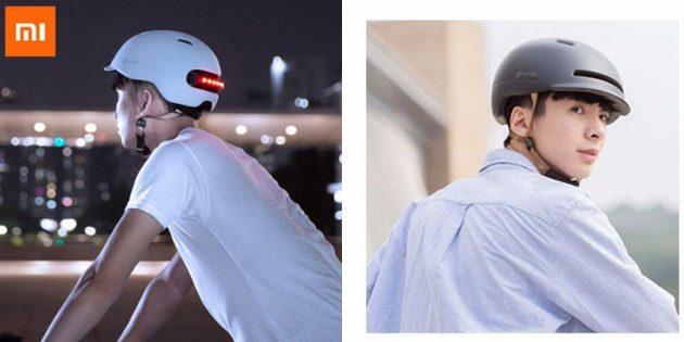 Шлем Xiaomi