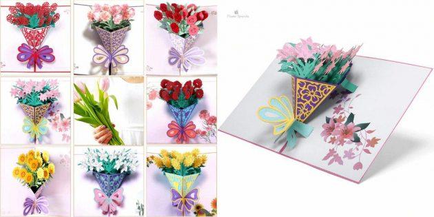 3D-открытки