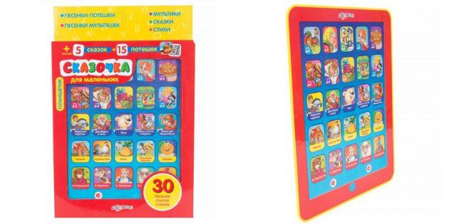 100 новогодних подарков: Детский планшет Азбукварик
