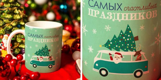 100 новогодних подарков: Кружка