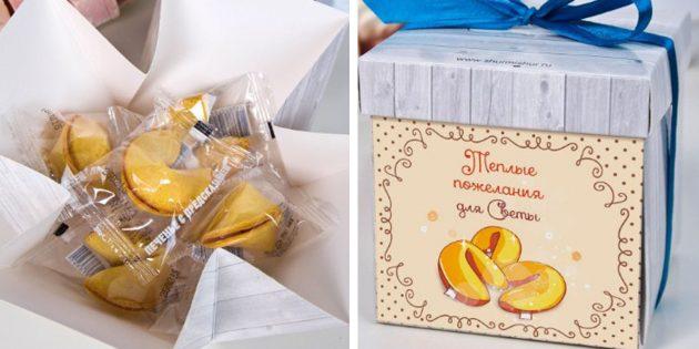 100 новогодних подарков: Печенье с предсказанием именное