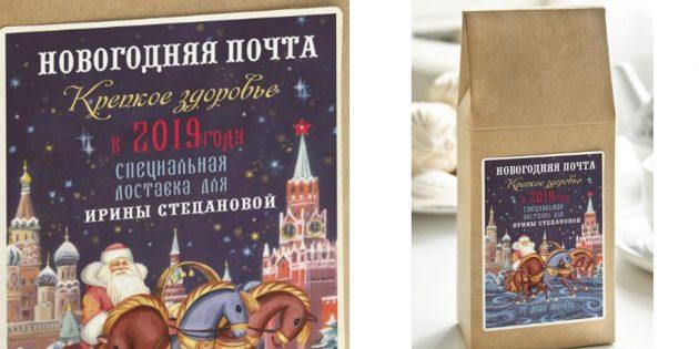 100 новогодних подарков: Именной чай