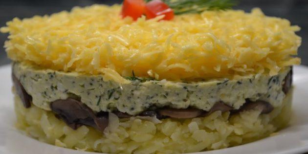 Рецепты салатов без майонеза: Слоёный салат с грибами, картошкой и двумя видами сыра