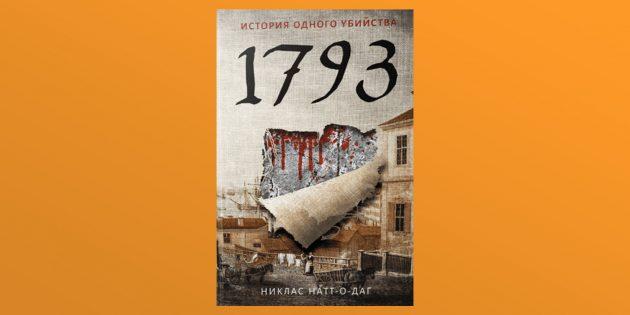 «1793. История одного убийства», Никлас Натт-о-Даг