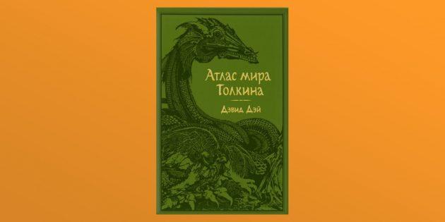 «Атлас мира Толкина», Дэвид Дэй