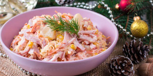 рецепты салата с ананасом и ветчиной