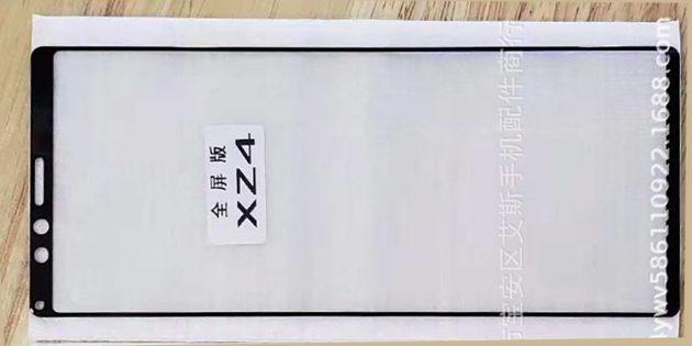 Смартфоны 2019года: Sony Xperia XZ4