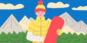 Как страховка поможет, если вы получили травму на отдыхе за границей