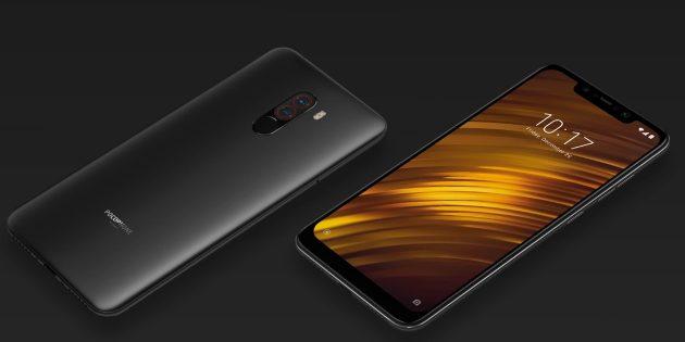 Вещи Xiaomi 2018года: Xiaomi Pocophone F1