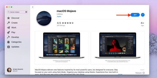 Как сделать загрузочную флешку с macOS: загрузка нужной версии ОС