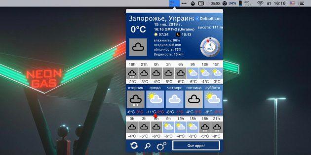 Прогноз погоды на сутки: Weather 5days