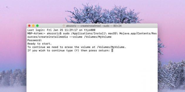 Как сделать загрузочную флешку с macOS: gодтвердите форматирование флешки