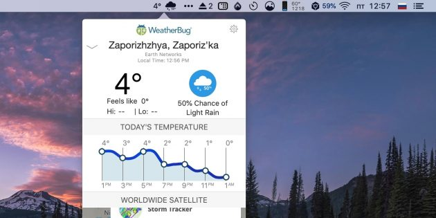 Утилиты Mac: WeatherBug