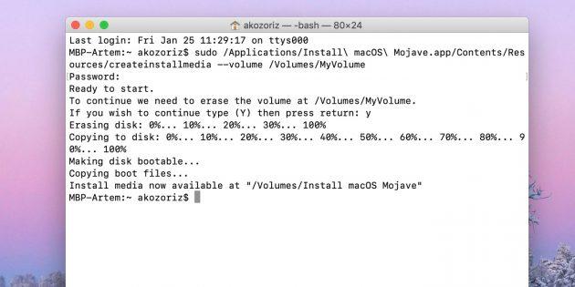 Как сделать загрузочную флешку с macOS: дождитесь окончания копирования и извлеките флешку