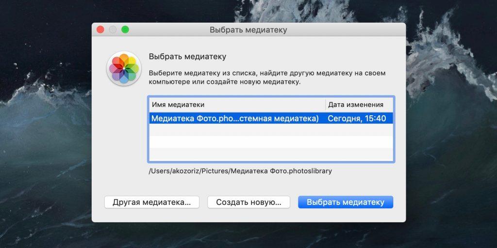 6 простых способов сэкономить дисковое пространство на Mac