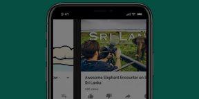 В мобильном YouTube теперь можно пролистывать видео, как истории в Instagram