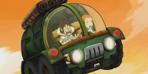 В Humble Bundle раздают красочный квест Deponia: The Complete Journey