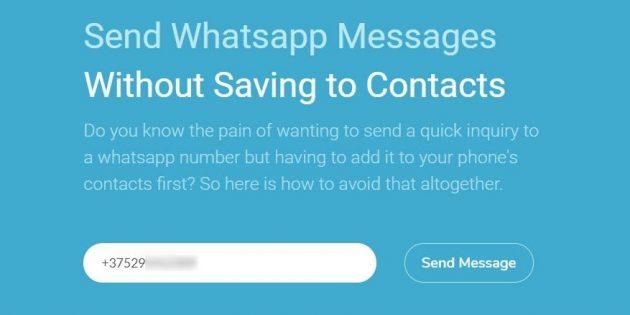 Whatsapp Quick Messages позволяет использовать мессенджер WhatsApp без сохранения контактов
