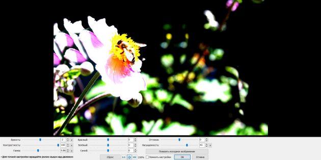 Как распознать отредактированное фото: цветокоррекция