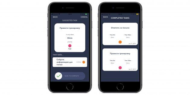 Idle для iOS: Completed Tasks