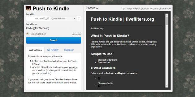 Читать на Kindle электронные книги можно с Push to Kindle