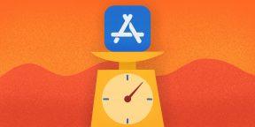 Как скачать из App Store приложение весом более 150 МБ по сотовой сети