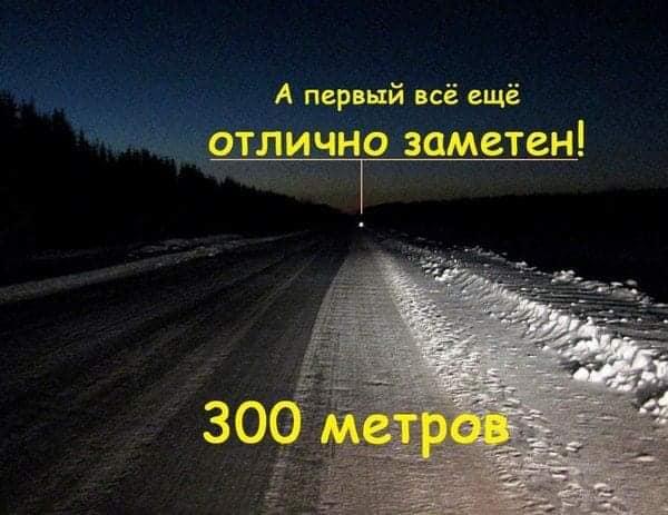 Светоотражающий жилет: видимость с 300метров