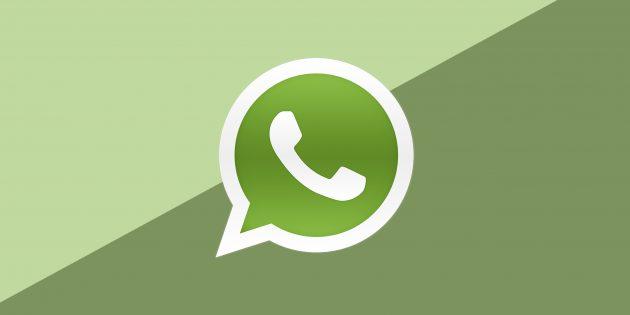 6 советов, как использовать десктопную версию WhatsApp более эффективно