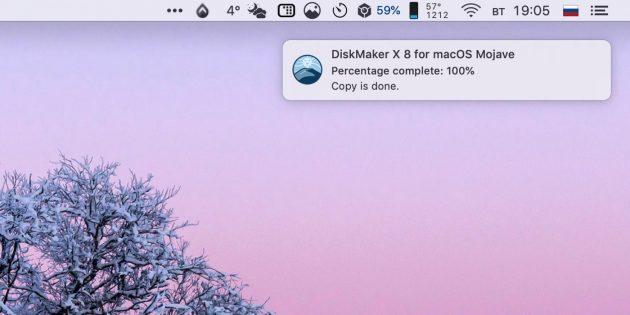 Как сделать загрузочную флешку с macOS: окно утилиты не отображается, но вы будете получать уведомления о ходе создания загрузочного диска