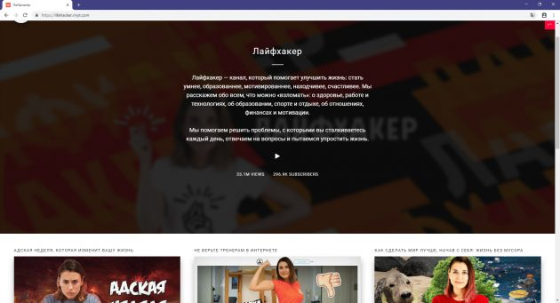 Как создать сайт-визитку с Rivyt: завершение настроек