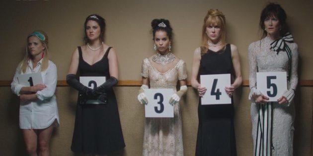 Что будет во 2-м сезоне «Большой маленькой лжи»