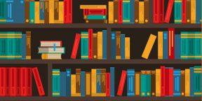 Для чего нужна корпоративная библиотека и как её создать