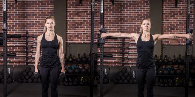 Упражнения на плечи: разводка гантелей в стороны с разворотом