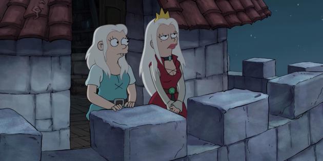 Разочарование 2 сезон: Бин и её мать королева Дагмар