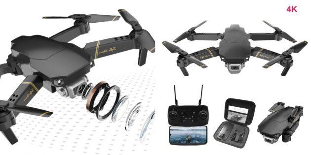 Global Drone EXA