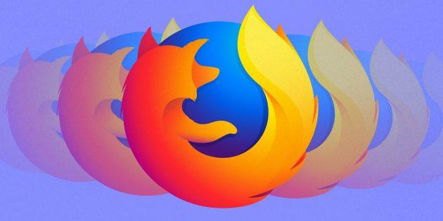 Версии Firefox