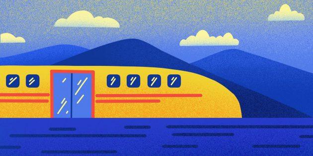 Купить дешевый билет на поезд