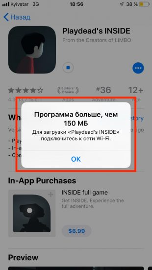 Как скачать на iPhone любое приложение или игру без Wi-Fi