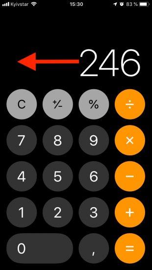 Малоизвестные функции iOS: удаление в калькуляторе