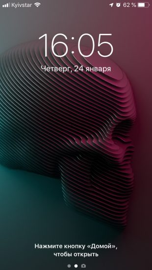 Малоизвестные функции iOS: ускоренная зарядка